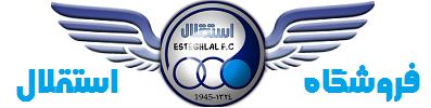 esteghlal_1391514731.png